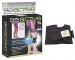 خرید پستی  زانو بند Be active