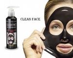 خرید پستی  ماسک زغال Clean Face