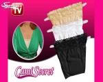 خرید پستی  یقه پوش لباس cami secret