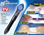 خرید پستی  چسب یو وی UV